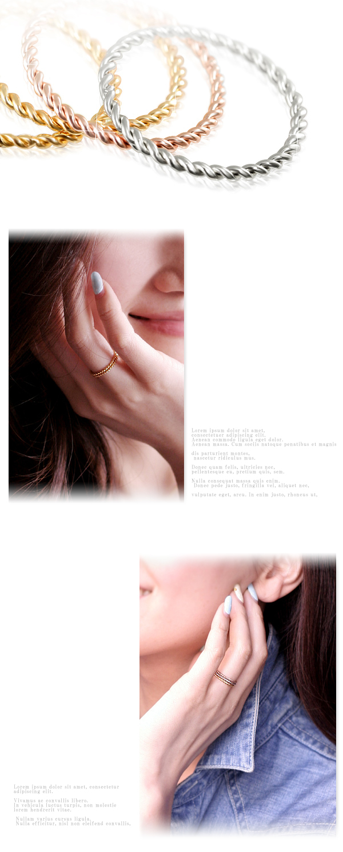 毎日付けたい人気のジュエリー ツイスト 指輪 デザイン 大人 可愛い