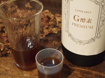G酵素プレミアム
