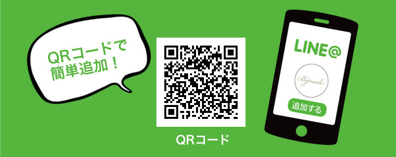 LINE@_QRコード