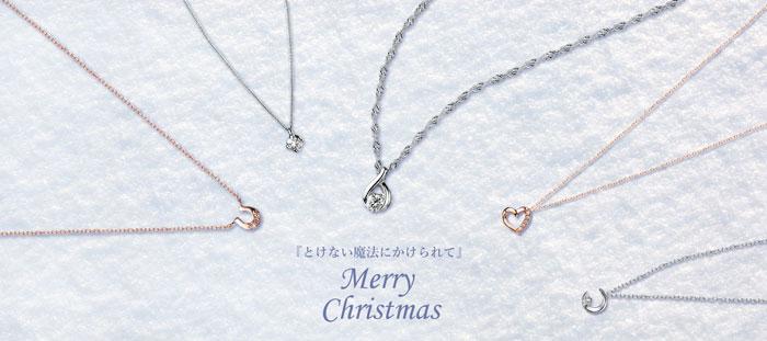 2016Xmasjewelry
