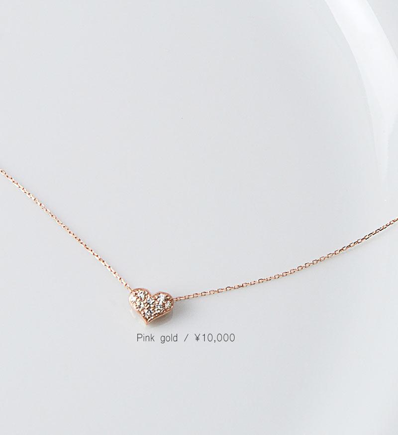 K10ダイヤモンドハートネックレス  値段