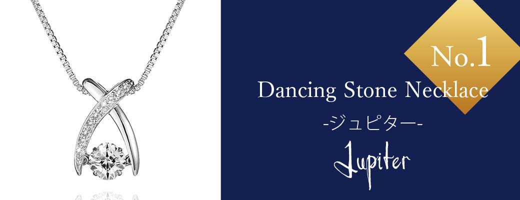 dancing_b_