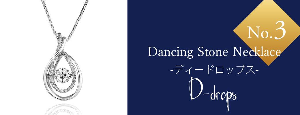 dancing_b_3
