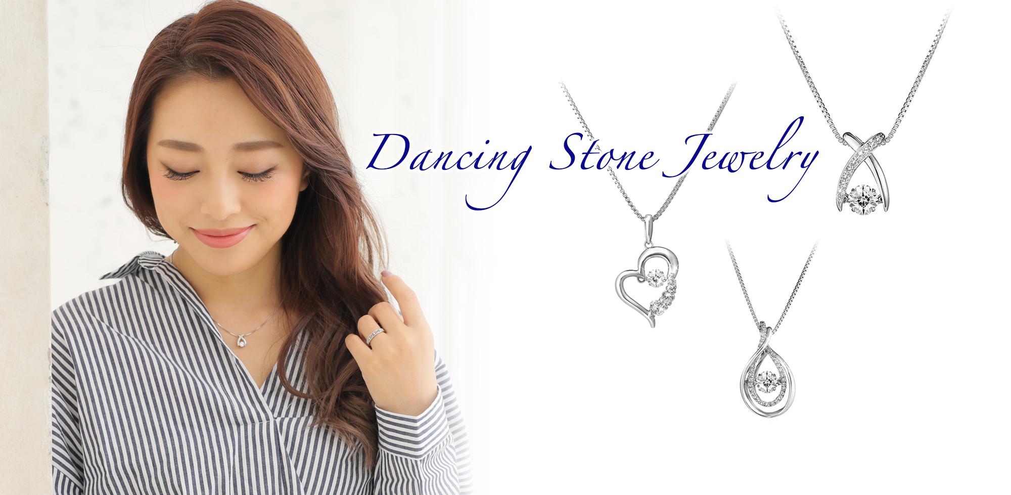 dancing_model01