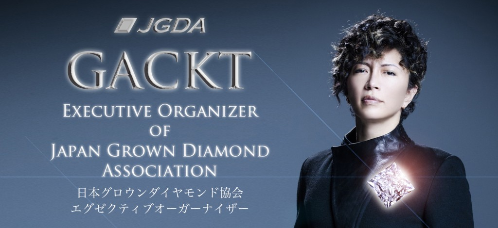 JGDA_GACKT