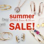 summer_sale_sm