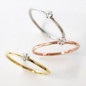 ラボグロウンダイヤモンドリング