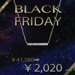 Black Friday3コン