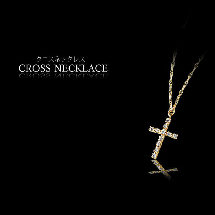 GACKT クロスネックレス CROSS NECKLACE