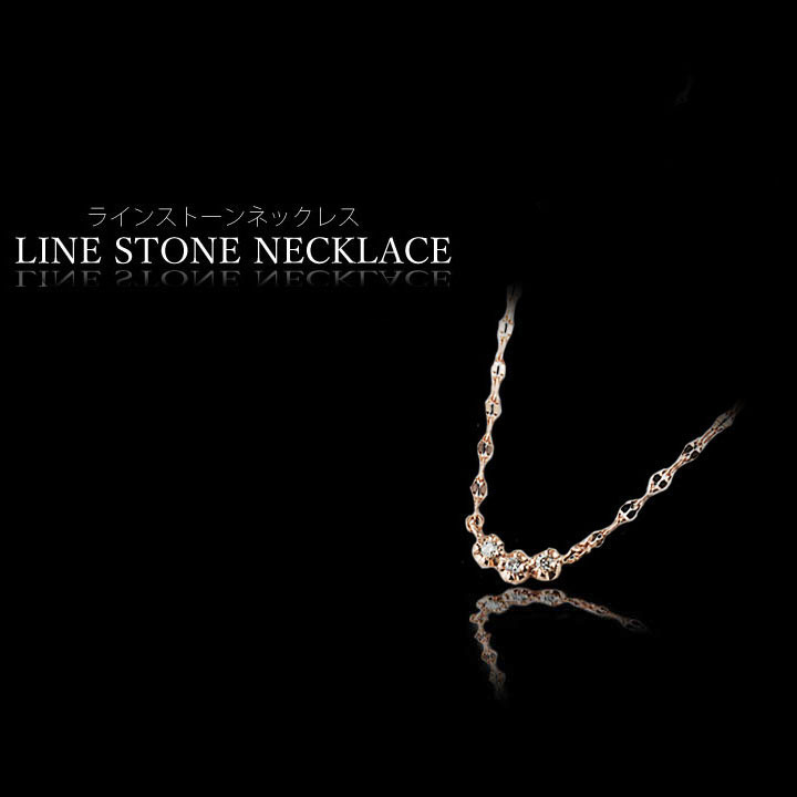 GACKT ラインストーンネックレス LINE STONE NECKLACE