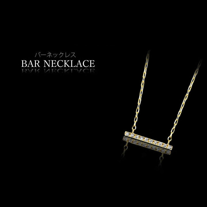 GACKT バーネックレス BAR NECKLACE