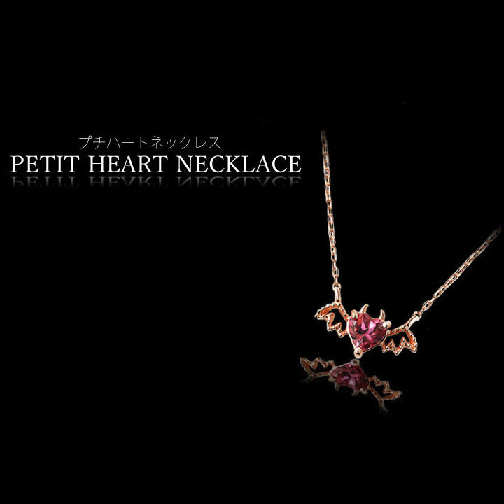 GACKT プチハートネックレス PETIT HEART NECKLACE